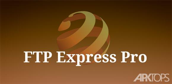 FTP-Express