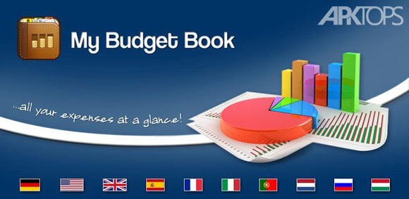 My-Budget-Book