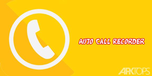 Smart-Auto-Call-Recorder