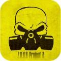 Z.O.N.A-Project-X-logo