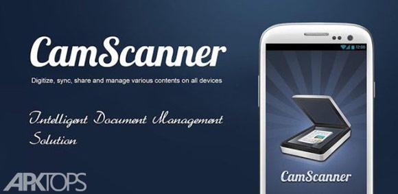 دانلود برنامه اسکنر حرفه ای اندروید CamScanner -Phone PDF Creator
