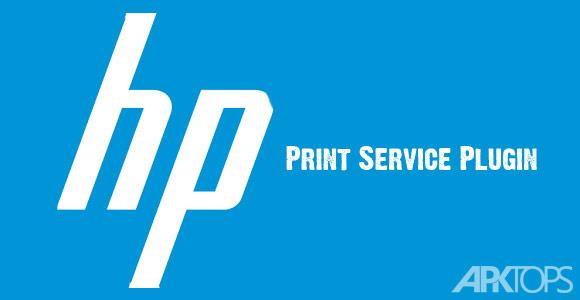 HP-Print-Service-Plugin