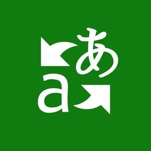 Microsoft-Translator-logo