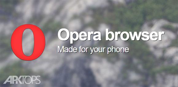 Opera browser دانلود مرورگر اپرا اندروید