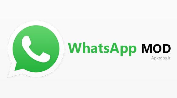 کد شش رقمی واتس اپ Modded Whatsapp Download