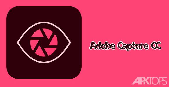 Adobe Capture CC 1.3.191 دانلود برنامه ادوبی کپچر برای اندروید
