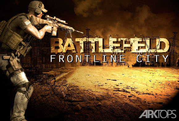 Battlefield-Frontline-City