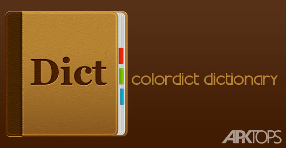 ColorDict-Dictionary-Wikipedia