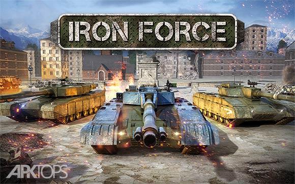 Iron Force - بازی نیروی فولادی