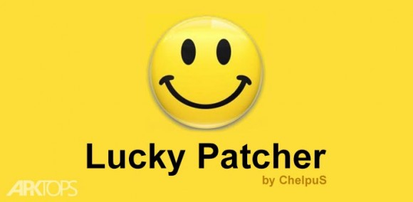 Lucky Patcher ChelpuS
