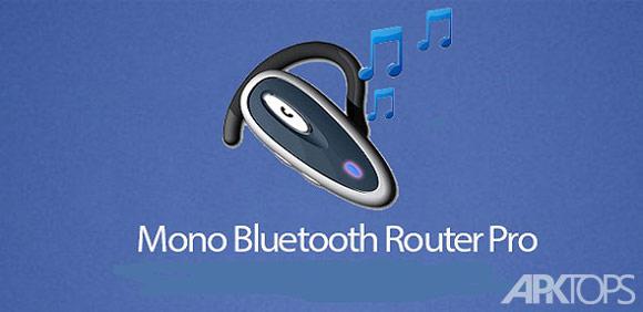 Mono-Bluetooth-Router