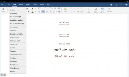 OfficeSuite Farsi Font Package