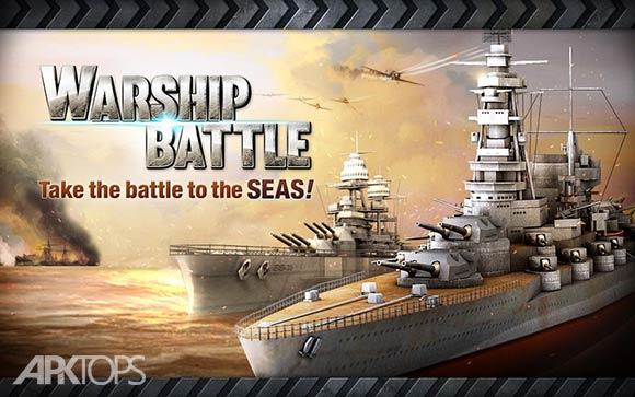 WARSHIP BATTLE3D World War II