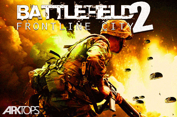 Battlefield-Frontline-City-2