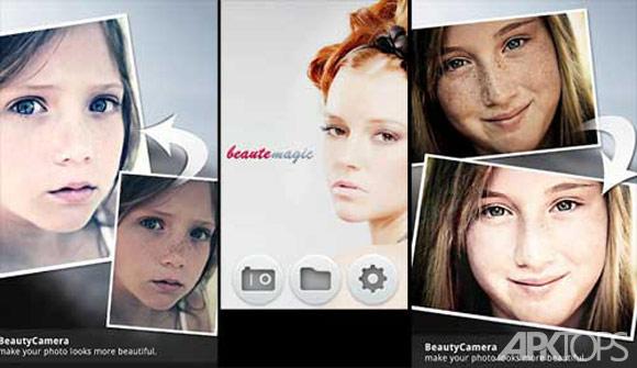 Beauty-Camera-Premium