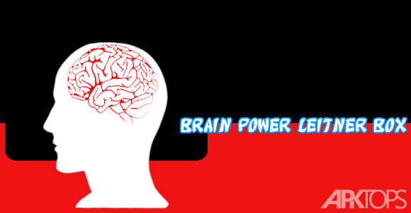 Brain-Power-Leitner-Box