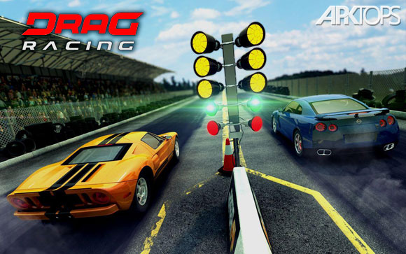 Drag-Racing-2
