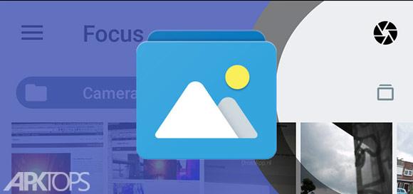 Focus-Premium