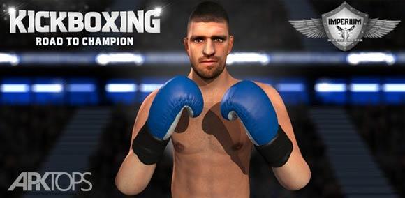 Kickboxing Road To Champion P - دانلود بازی کیک بوکسینگ برای اندروید