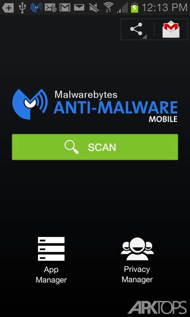 Malwarebytes v3.3.1.5 دانلود برنامه ضد تروجان مالویر بایت