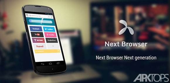 Next-Browser-for-Android