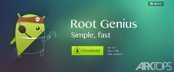 Root-Genius