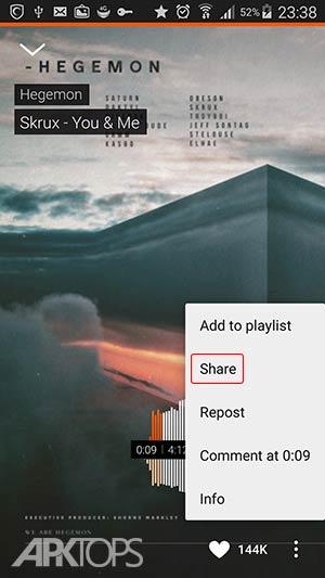 SoundLoader-for-SoundCloud-1