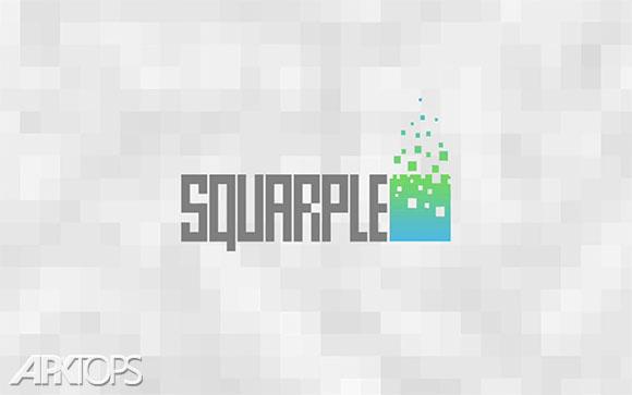 Squarple - بازی مربع برای اندروید