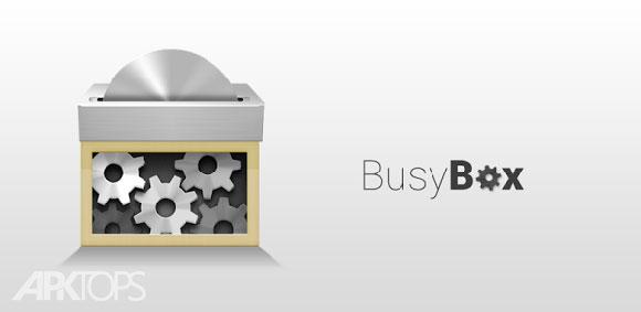 BusyBox Pro v63 Final دانلود برنامه نصب بیزی باکس پرو