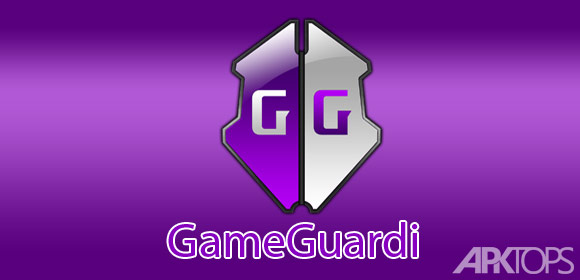 GameGuardi