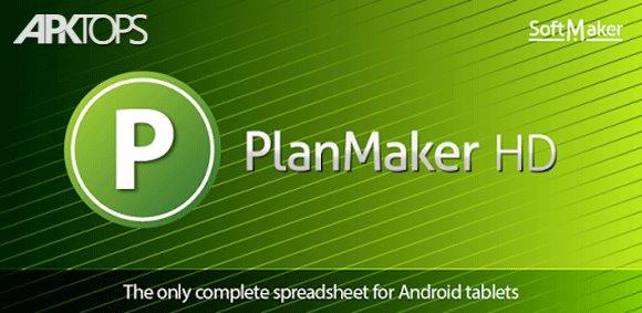 Office-HD-PlanMaker-FULL_cover