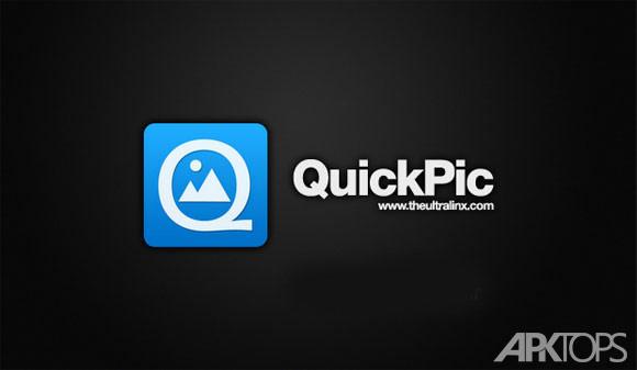 QuickPic 4.7.1.2383 دانلود بهترین و سریع ترین نرم افزار گالری اندروید