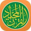 Quran-Majeed-for-Muslim-Islam-logo