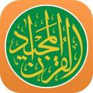 Quran Majeed Premium v3.0.3 دانلود نرم افزار قرآن مجید برای اندروید