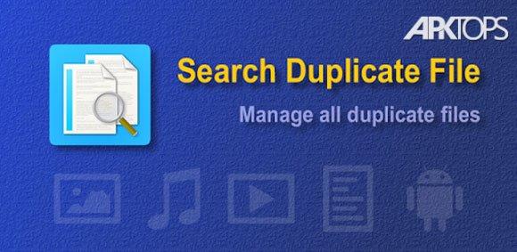 Search_Duplicate_File_cover