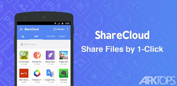 ShareCloud (Share Apps) 4.7.0.1