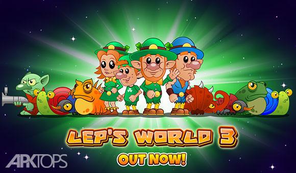 دانلود بازی Leps World 3