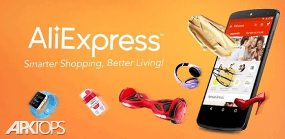 AliExpress_Shopping_App_cover