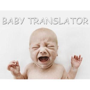 Baby-Translate-logo