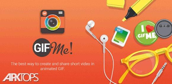 Gif_Me_Camera_PRO_cover
