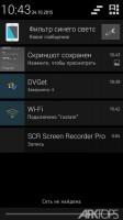 Screen-Recorder-Pro-2
