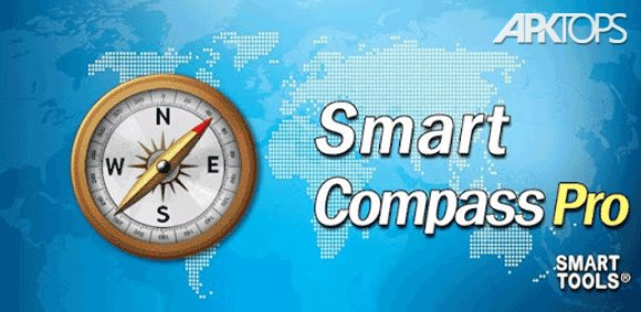 Smart_Compass_Pro_cover