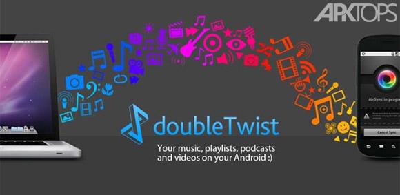 doubleTwist-Music-Player