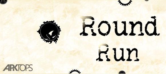 دانلود بازی Round Run