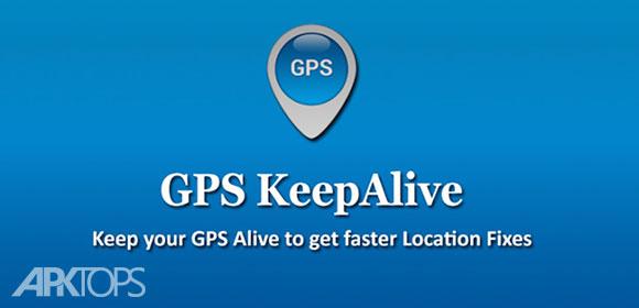 GPS-KeepAlive