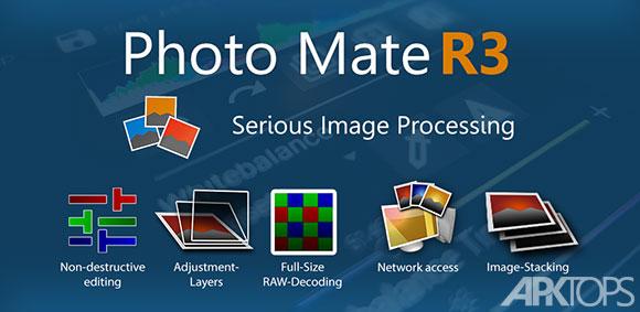 Photo-Mate-R3