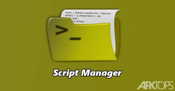 Script-Manager