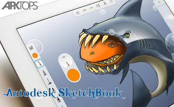 Autodesk-SketchBook