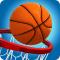 Basketball Stars v1.6.0 دانلود بازی آنلاین ستارگان بسکتبال برای اندروید