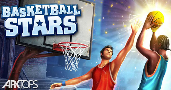 BasketballStars